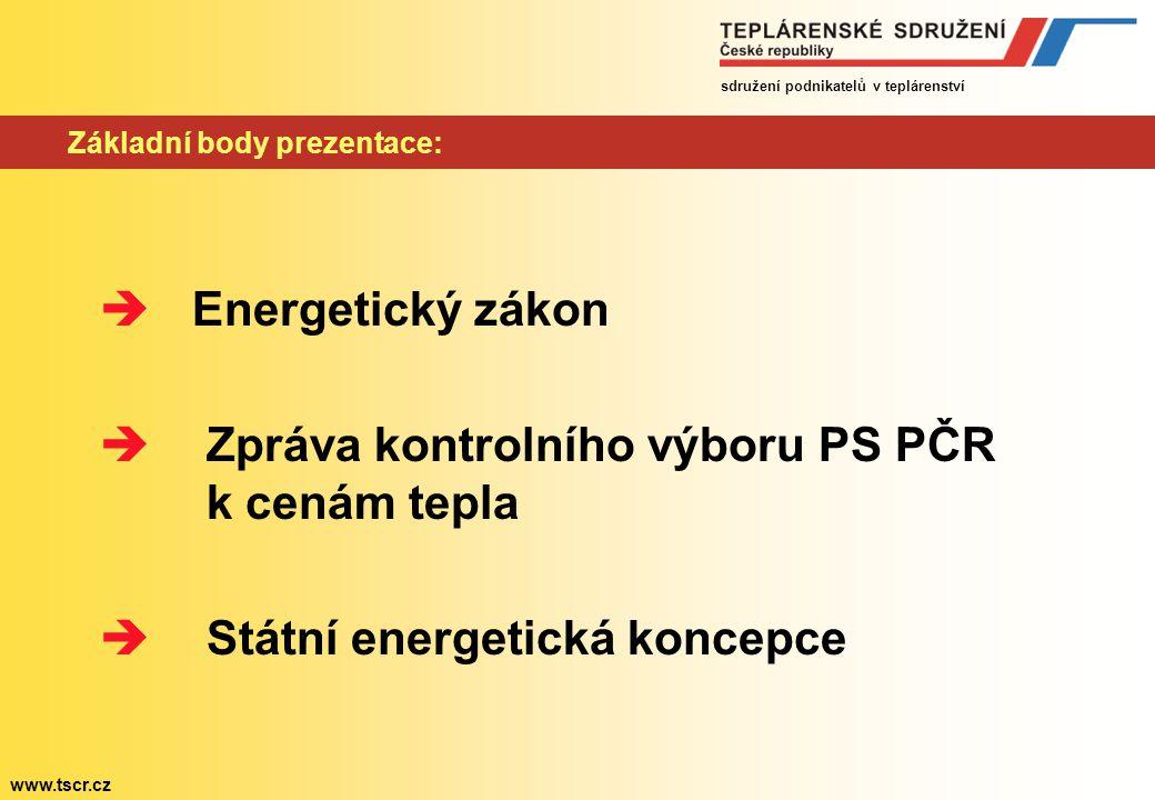 sdružení podnikatelů v teplárenství www.tscr.cz Základní body prezentace:  Energetický zákon  Zpráva kontrolního výboru PS PČR k cenám tepla  Státní energetická koncepce