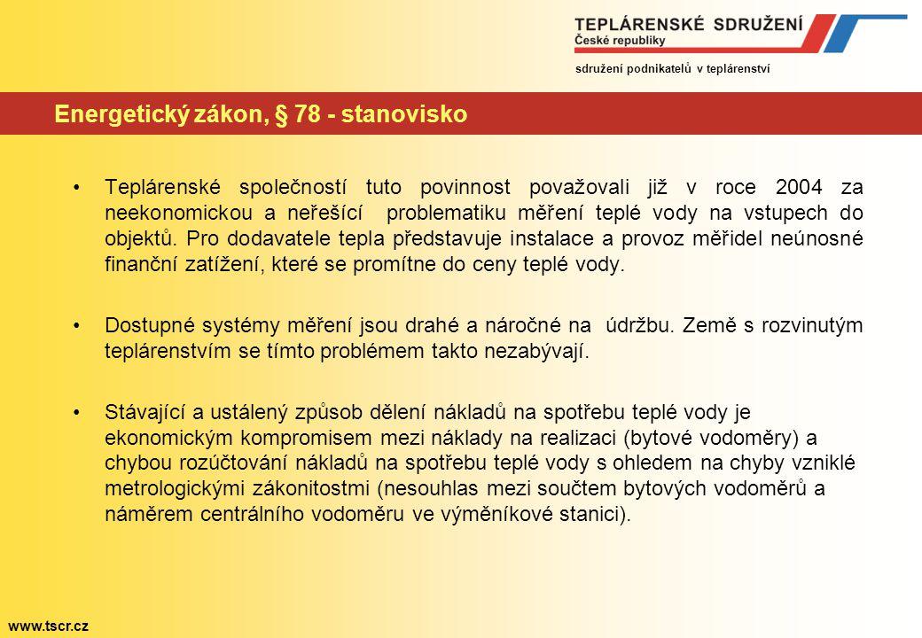 sdružení podnikatelů v teplárenství www.tscr.cz Státní energetická koncepce ČR – stanovisko (5) Do nástrojů SEK navrhujeme dále doplnit: Směrnice Evropské unie budou do české legislativy implementovány v rozsahu minimálních požadavků, které nebudou zpřísňovány a s využitím všech možných osvobození, která budou Směrnice umožňovat, aby nedocházelo k znevýhodňování českého hospodářství a byla zajištěna jeho maximální konkurenceschopnost.