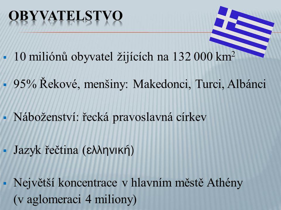  10 miliónů obyvatel žijících na 132 000 km 2  95% Řekové, menšiny: Makedonci, Turci, Albánci  Náboženství: řecká pravoslavná církev  Jazyk řečtin