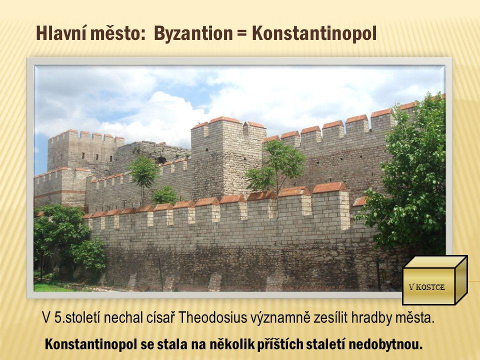 Hlavní město: Byzantion = Konstantinopol V 5.století nechal císař Theodosius významně zesílit hradby města. Konstantinopol se stala na několik příštíc