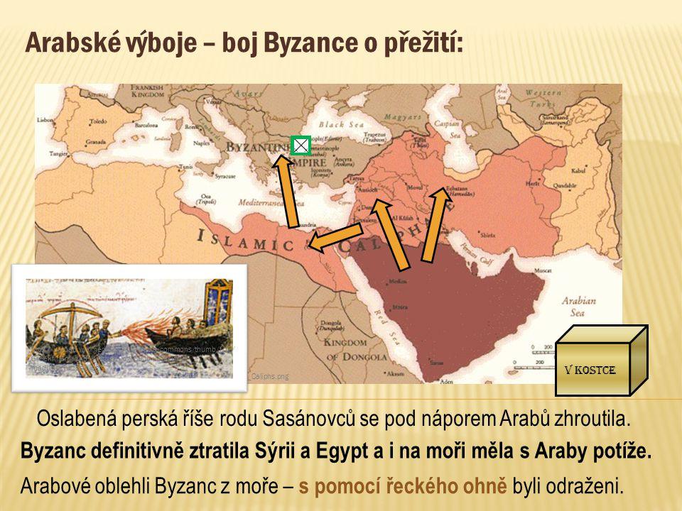 Arabské výboje – boj Byzance o přežití: Oslabená perská říše rodu Sasánovců se pod náporem Arabů zhroutila. Byzanc definitivně ztratila Sýrii a Egypt