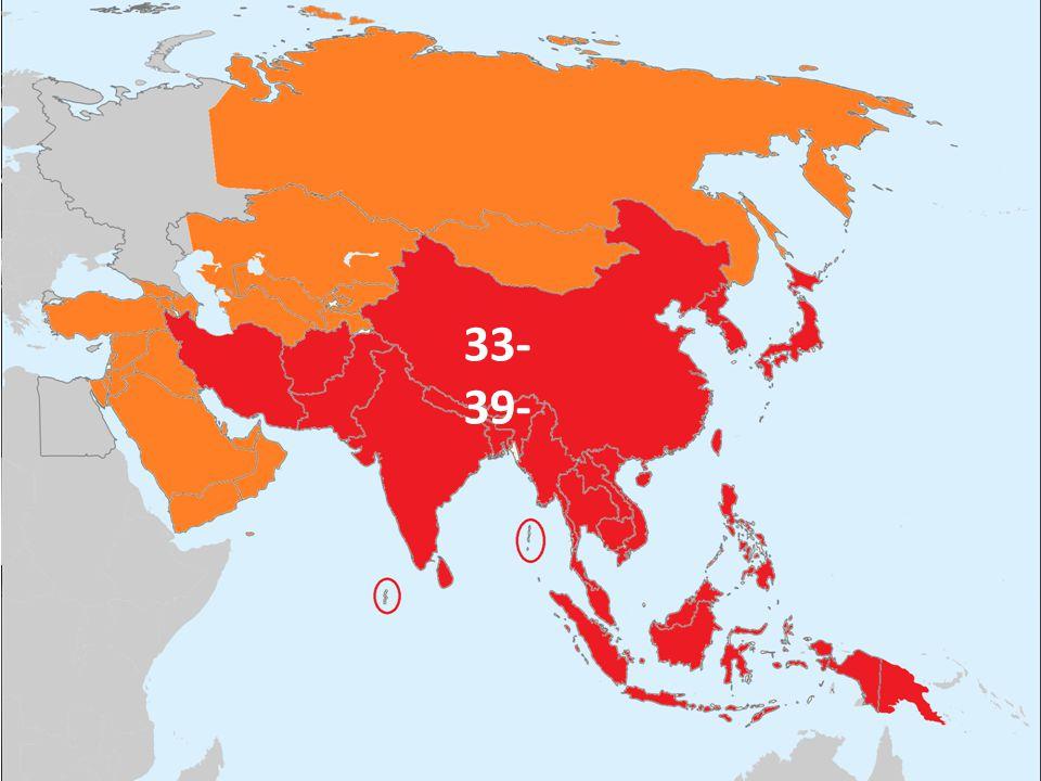 Zájezdy v katalogu  Rozlišujeme dle kódu  33-, (39-)China Tours  22-, 25-Adventura (arabské země, bývalý SSSR  48-CK GEOS (Jemen, Omán) 33- 39-