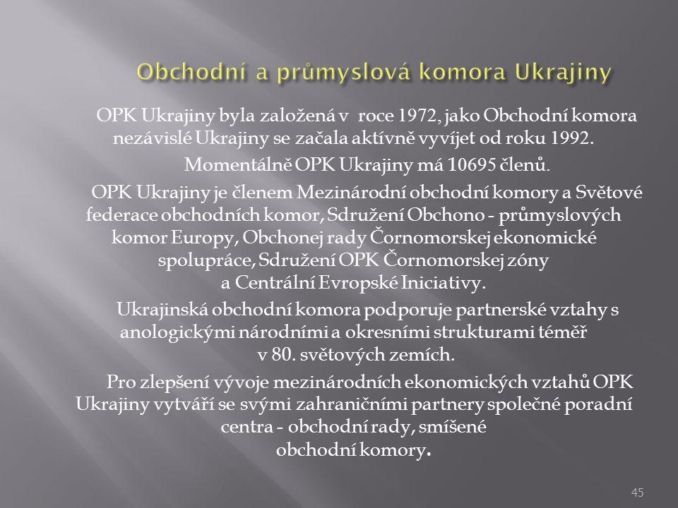 OPK Ukrajiny byla založená v roce 1972, jako Obchodní komora nezávislé Ukrajiny se začala aktívně vyvíjet od roku 1992. Momentálně OPK Ukrajiny má 106