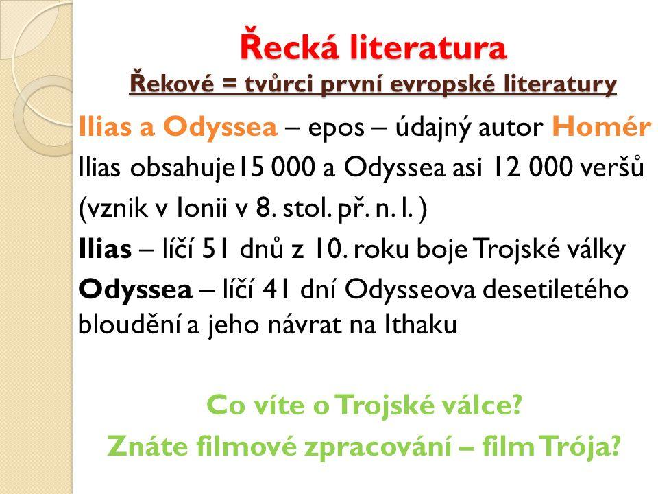 Řecká literatura Řekové = tvůrci první evropské literatury Ilias a Odyssea – epos – údajný autor Homér Ilias obsahuje15 000 a Odyssea asi 12 000 veršů