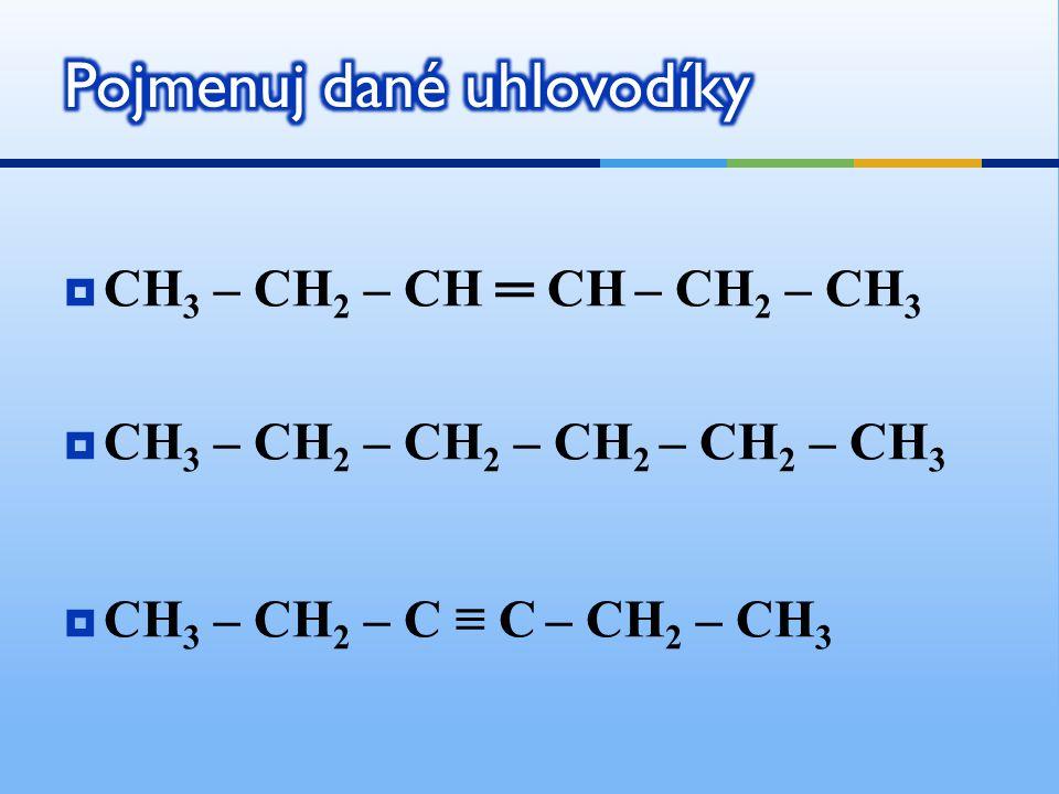  CH 3 – CH 2 – CH ═ CH – CH 2 – CH 3  CH 3 – CH 2 – CH 2 – CH 2 – CH 2 – CH 3  CH 3 – CH 2 – C ≡ C – CH 2 – CH 3
