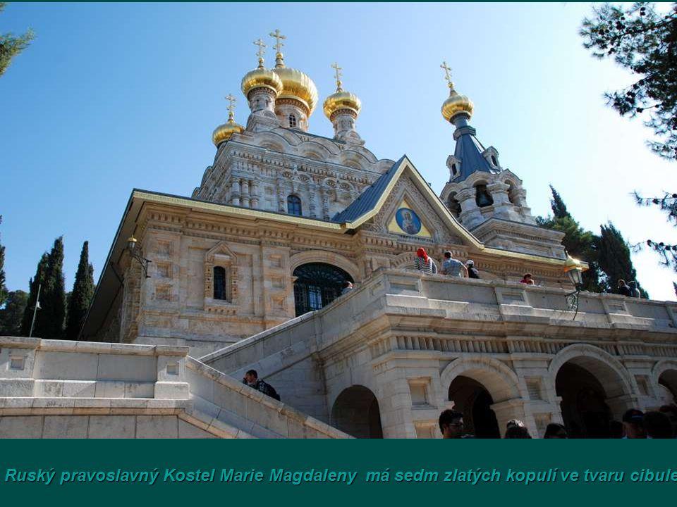 Ruský pravoslavný Kostel Marie Magdaleny s typickou zlatou cibulovitou kopulí v byzantském stylu, byl vybudován ruským carem Alexandrem III. Roku 1886