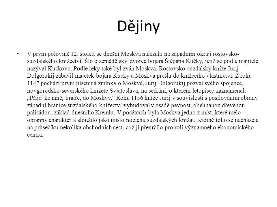 Dějiny V první polovině 12. století se dnešní Moskva nalézala na západním okraji rostovsko- suzdalského knížectví. Šlo o zemědělský dvorec bojara Štěp