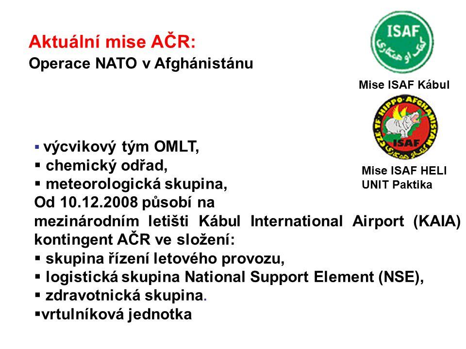 Aktuální mise AČR: Operace NATO v Afghánistánu  výcvikový tým OMLT,  chemický odřad,  meteorologická skupina, Od 10.12.2008 působí na mezinárodním letišti Kábul International Airport (KAIA) kontingent AČR ve složení:  skupina řízení letového provozu,  logistická skupina National Support Element (NSE),  zdravotnická skupina.