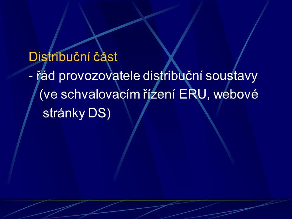 Distribuční část - řád provozovatele distribuční soustavy (ve schvalovacím řízení ERU, webové stránky DS)