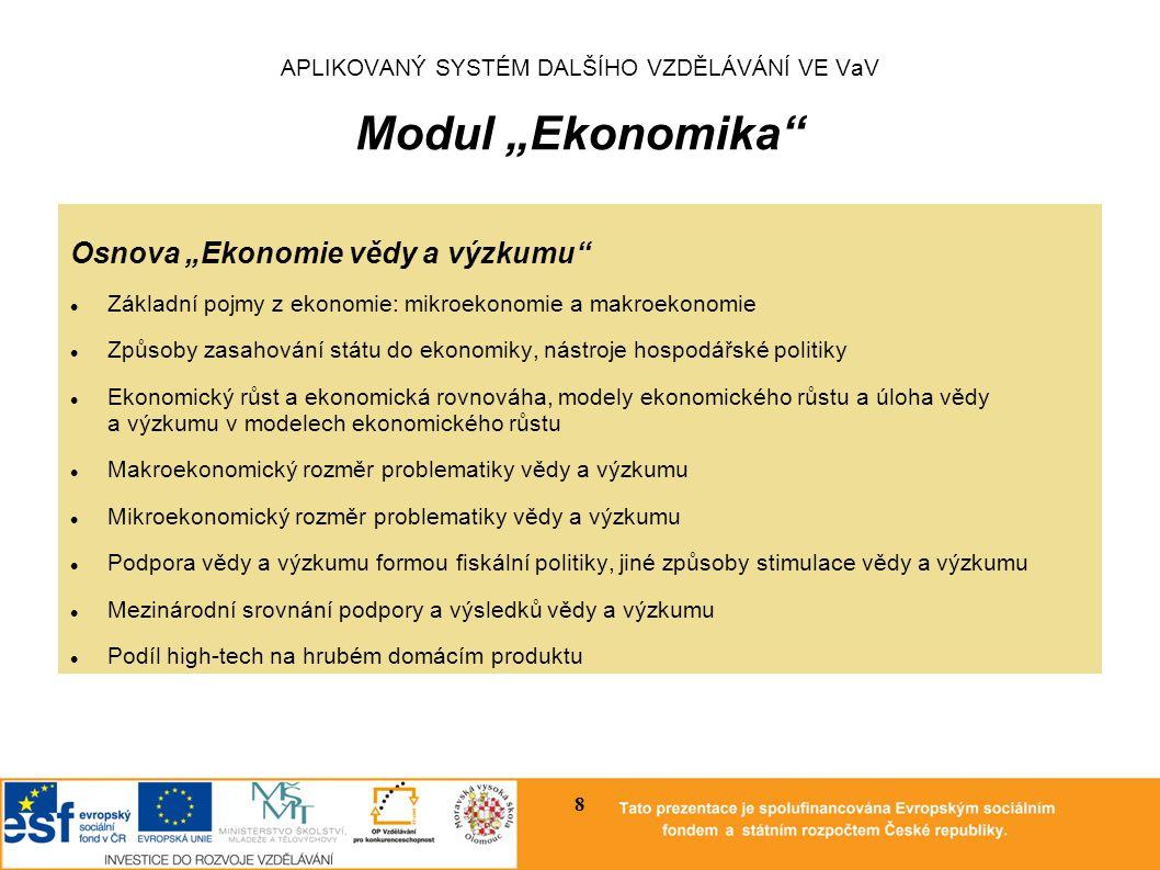 Komise: Rámec Společenství pro státní podporu výzkumu, vývoje a inovací.