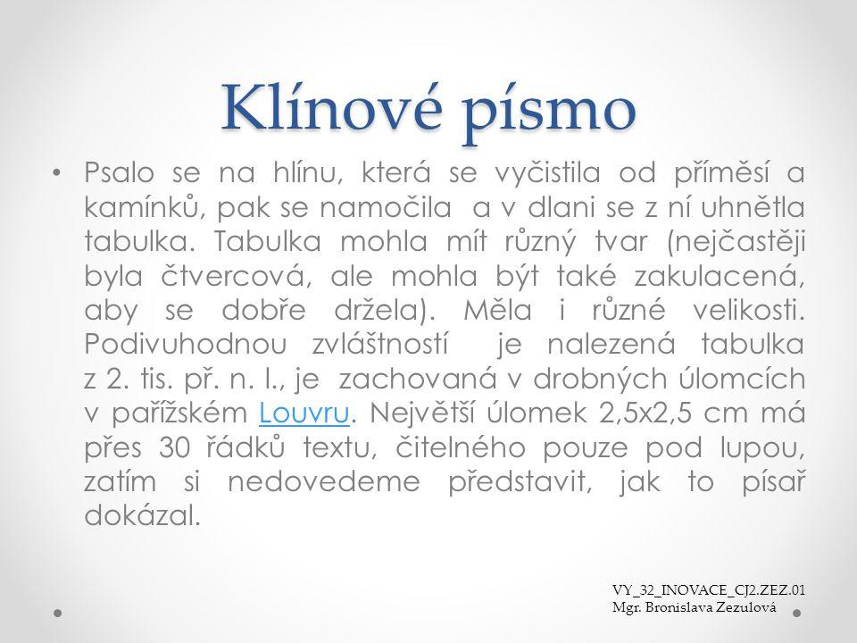 Klínové písmo Obr.č. 2.