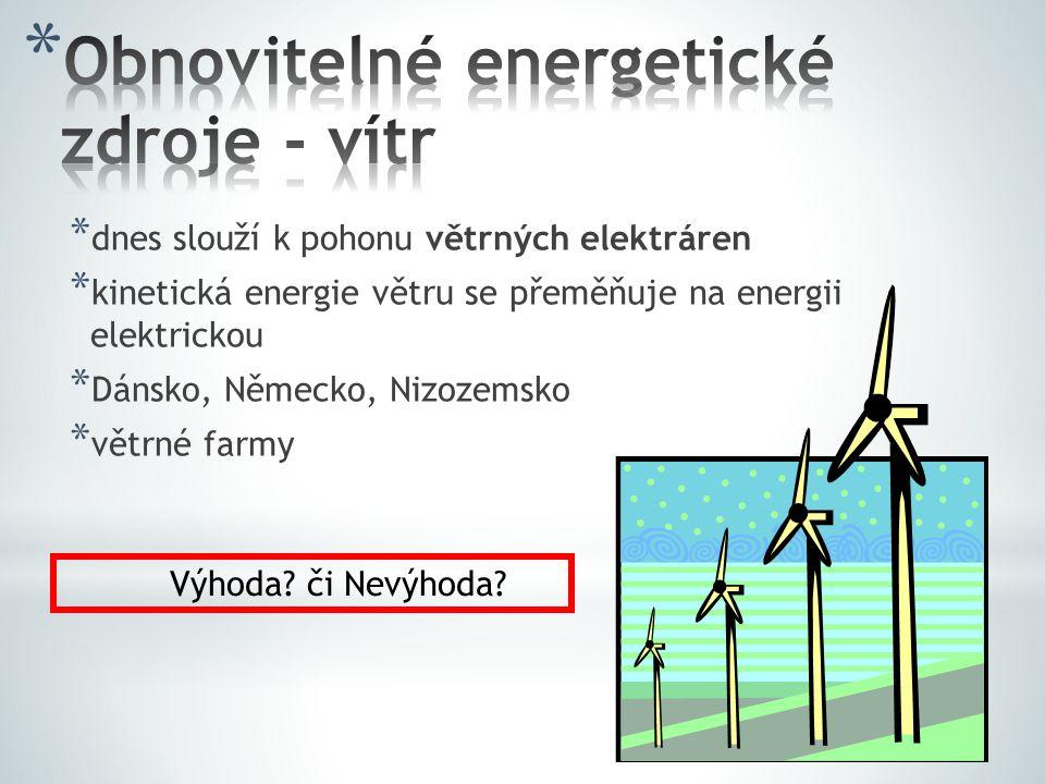 * fotovoltaické články * na polovodičovou destičku dopadá světlo, způsobující tok elektronů destičkou * přesunem těchto částic dojde k rozdílu potenciálů na koncích destičky, čímž vzniká elektrické napětí * účinnost je asi 14 % * solární kolektory * zachycují dopadající záření, které ohřívá kapalinu uvnitř, ta odvádí teplo do výměníku, kde se využívá např.