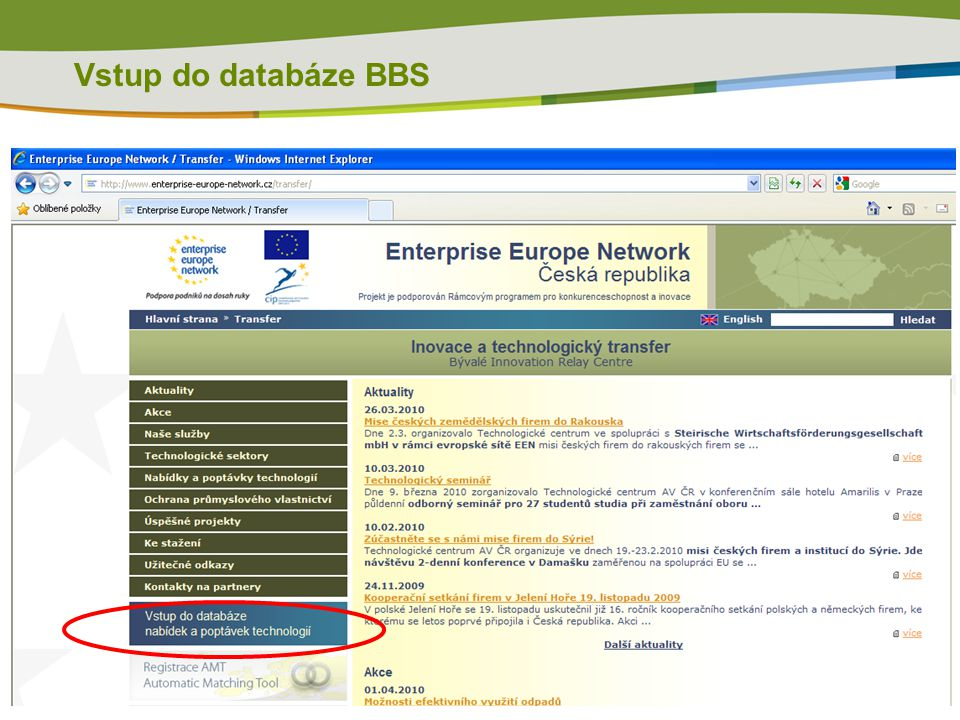 Vstup do databáze BBS