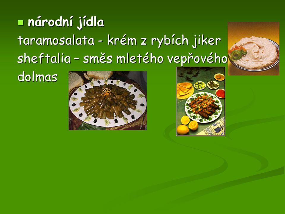 národní jídla národní jídla taramosalata - krém z rybích jiker sheftalia – směs mletého vepřového dolmas