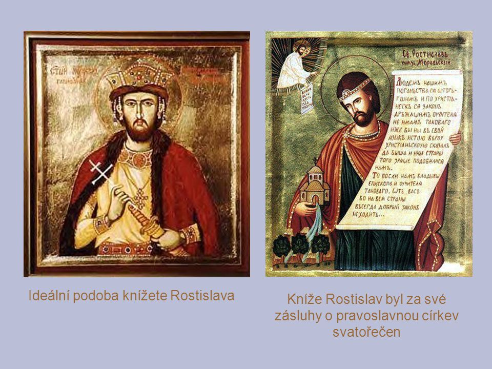 Ideální podoba knížete Rostislava Kníže Rostislav byl za své zásluhy o pravoslavnou církev svatořečen