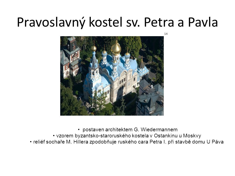 Pravoslavný kostel sv. Petra a Pavla postaven architektem G. Wiedermannem vzorem byzantsko-staroruského kostela v Ostankinu u Moskvy reliéf sochaře M.