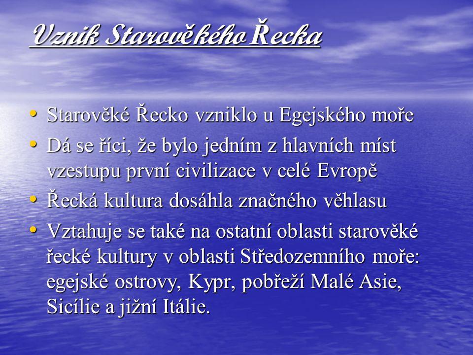 Vypracovali Vypracovali Jakub Novák Andreas Schulze Lukáš Démal Zdroje http://cs.wikipedia.org/wiki/Hlavní_strana