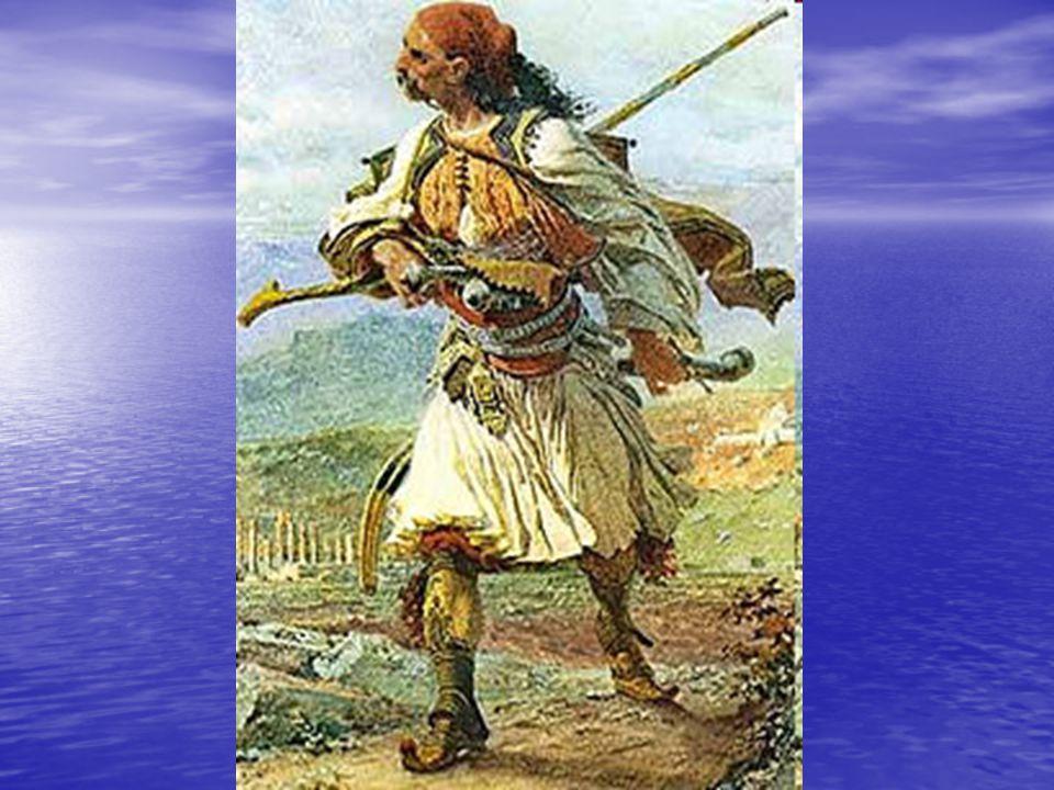 3.Č ást : Obnovení Ř ecka Řecké království získalo nezávislost na Osmanské říši v roce 1829.