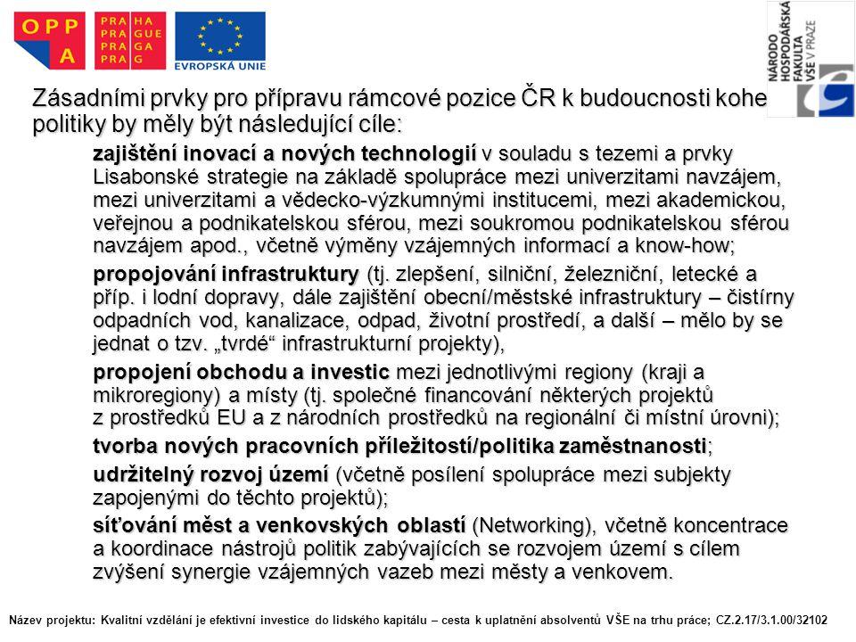 Zásadními prvky pro přípravu rámcové pozice ČR k budoucnosti kohezní politiky by měly být následující cíle: zajištění inovací a nových technologií v souladu s tezemi a prvky Lisabonské strategie na základě spolupráce mezi univerzitami navzájem, mezi univerzitami a vědecko-výzkumnými institucemi, mezi akademickou, veřejnou a podnikatelskou sférou, mezi soukromou podnikatelskou sférou navzájem apod., včetně výměny vzájemných informací a know-how; propojování infrastruktury (tj.