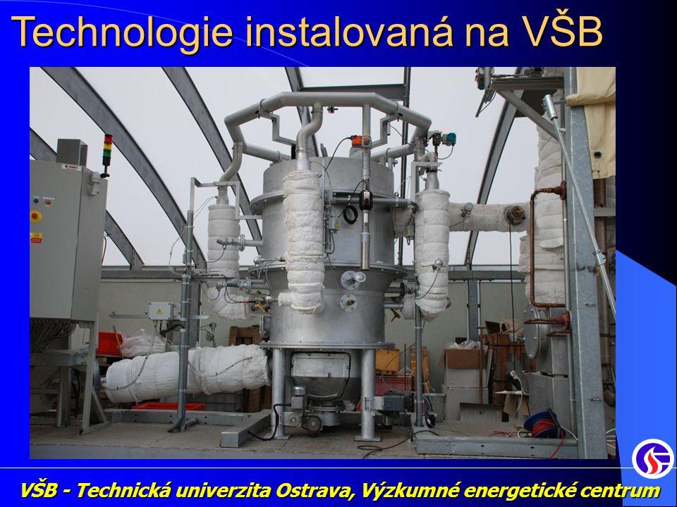 VŠB - Technická univerzita Ostrava, Výzkumné energetické centrum Technologie instalovaná na VŠB