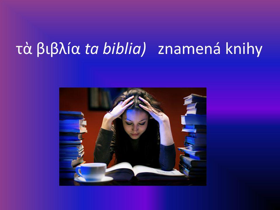 τὰ βιβλíα ta biblia) znamená knihy