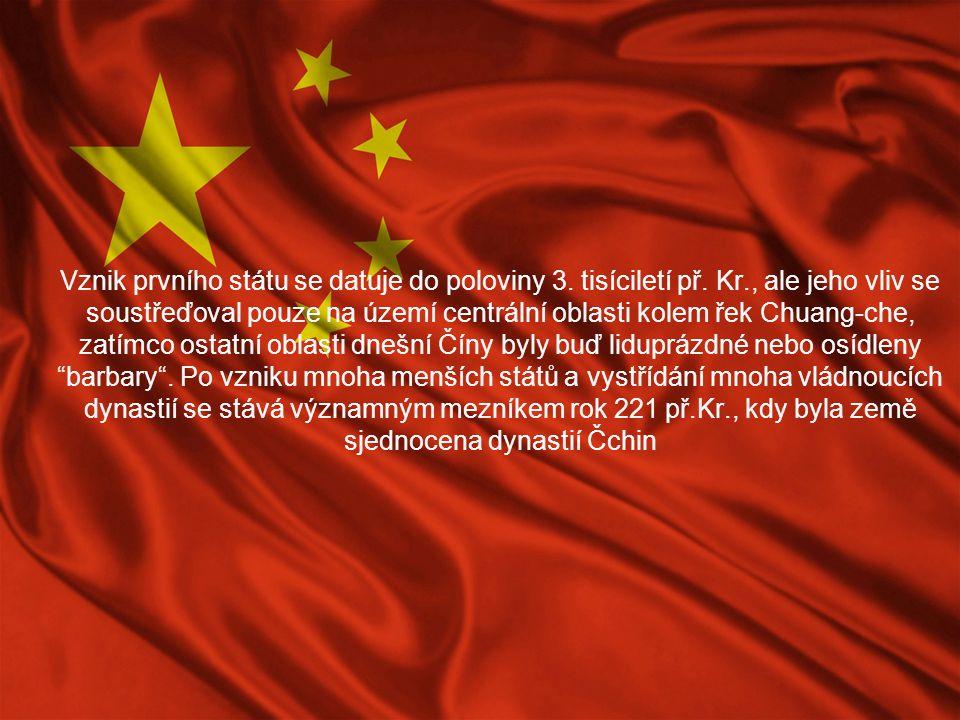 Vznik prvního státu se datuje do poloviny 3. tisíciletí př. Kr., ale jeho vliv se soustřeďoval pouze na území centrální oblasti kolem řek Chuang-che,