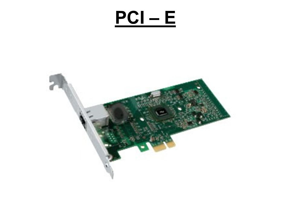 PCI – E