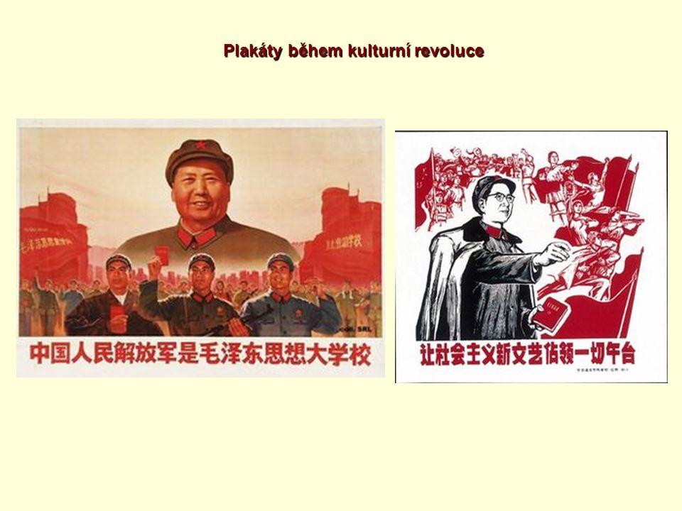 Plakáty během kulturní revoluce
