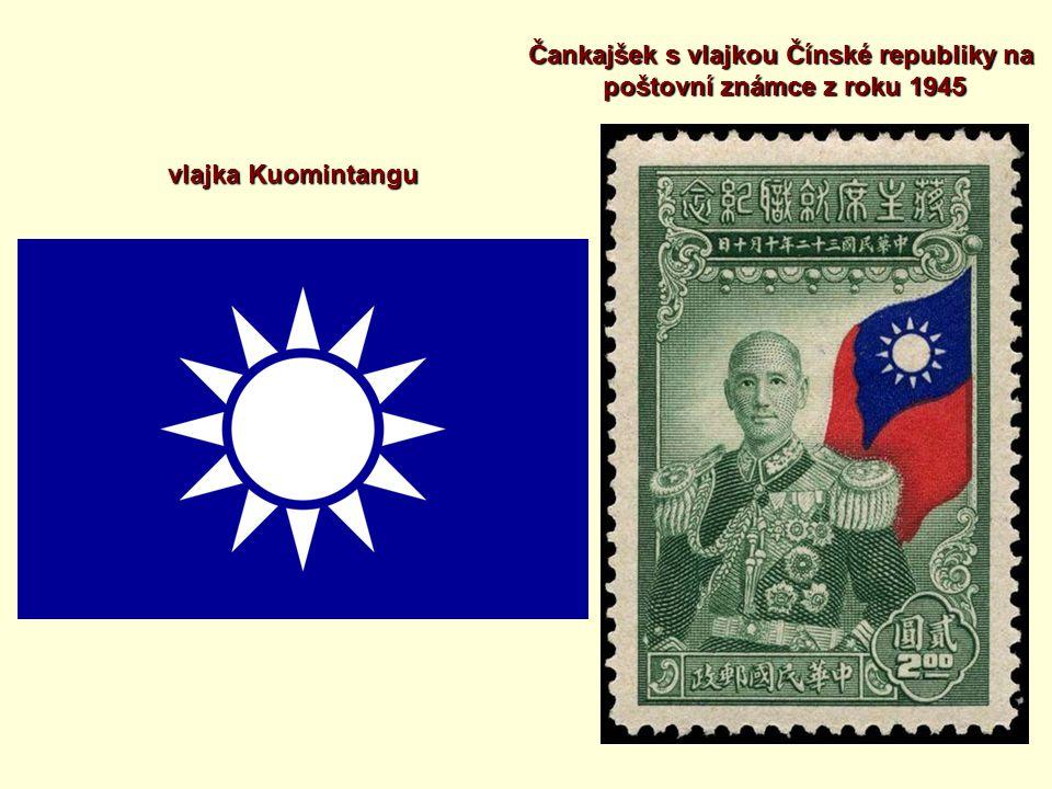 vlajka Kuomintangu Čankajšek s vlajkou Čínské republiky na poštovní známce z roku 1945
