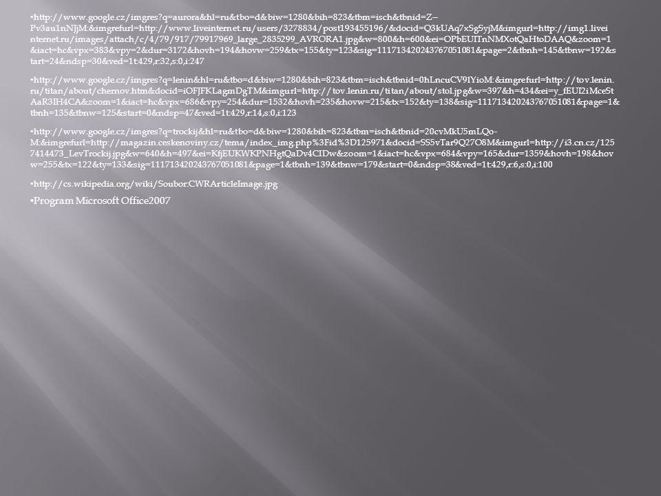 http://www.google.cz/imgres?q=aurora&hl=ru&tbo=d&biw=1280&bih=823&tbm=isch&tbnid=Z-- Pv3au1nNJjM:&imgrefurl=http://www.liveinternet.ru/users/3278834/p