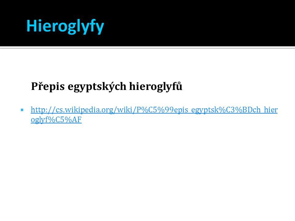 Přepis egyptských hieroglyfů  http://cs.wikipedia.org/wiki/P%C5%99epis_egyptsk%C3%BDch_hier oglyf%C5%AF http://cs.wikipedia.org/wiki/P%C5%99epis_egyptsk%C3%BDch_hier oglyf%C5%AF