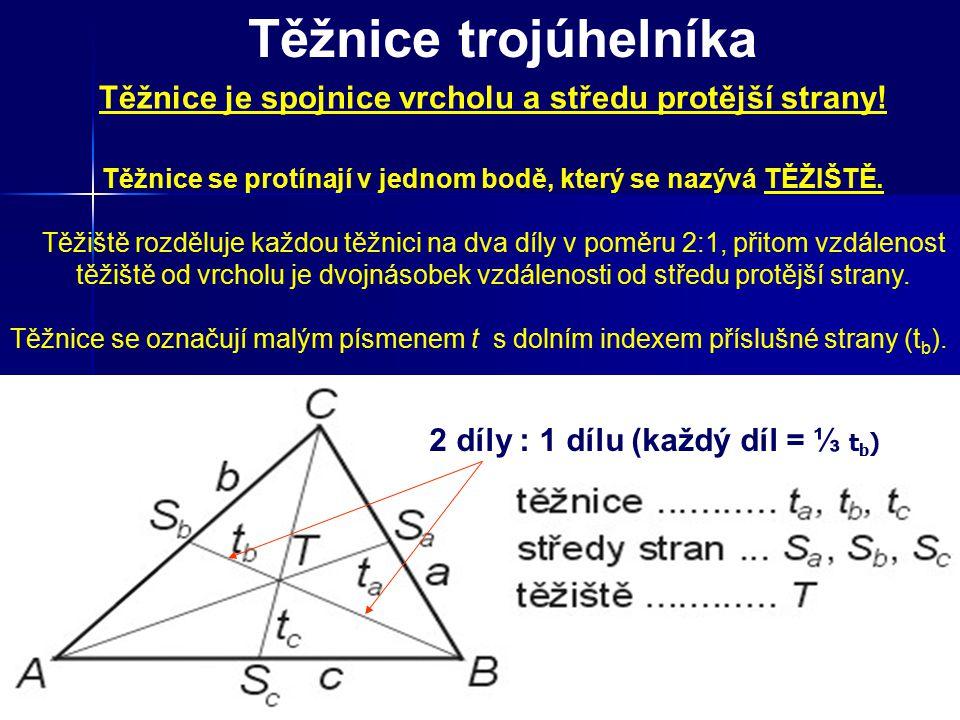 Těžnice trojúhelníka Těžnice je spojnice vrcholu a středu protější strany! Těžnice se protínají v jednom bodě, který se nazývá TĚŽIŠTĚ. Těžiště rozděl