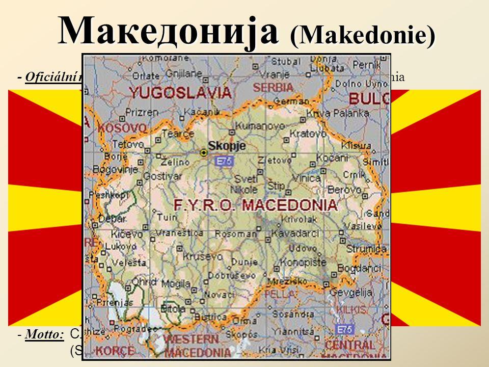 Македонија (Makedonie) - Oficiální název (OSN): Former Yugoslavian Republic of Macedonia Поранешна Југословенска Република Македонија (Bývalá jugosláv