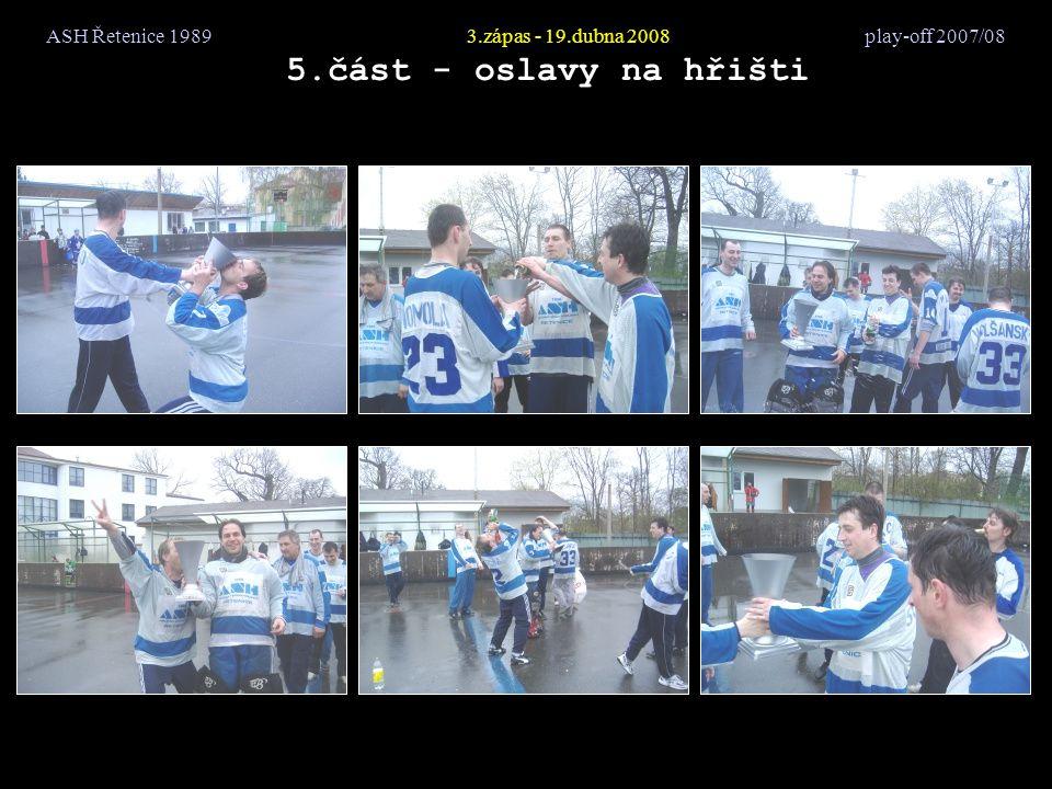 ASH Řetenice 19893.zápas - 19.dubna 2008 play-off 2007/08 5.část - oslavy na hřišti