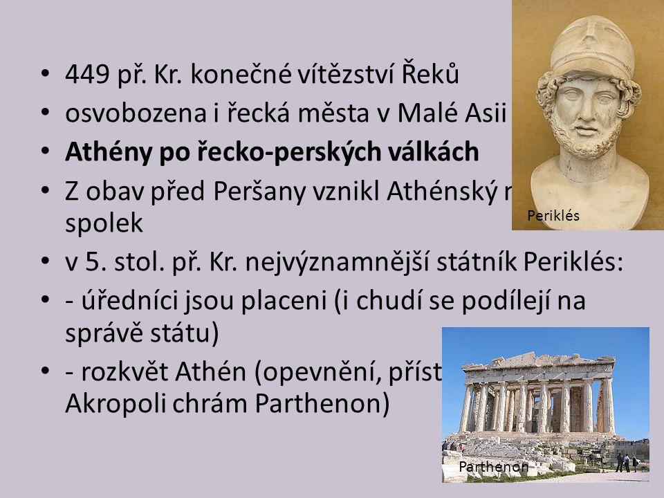 449 př.Kr.