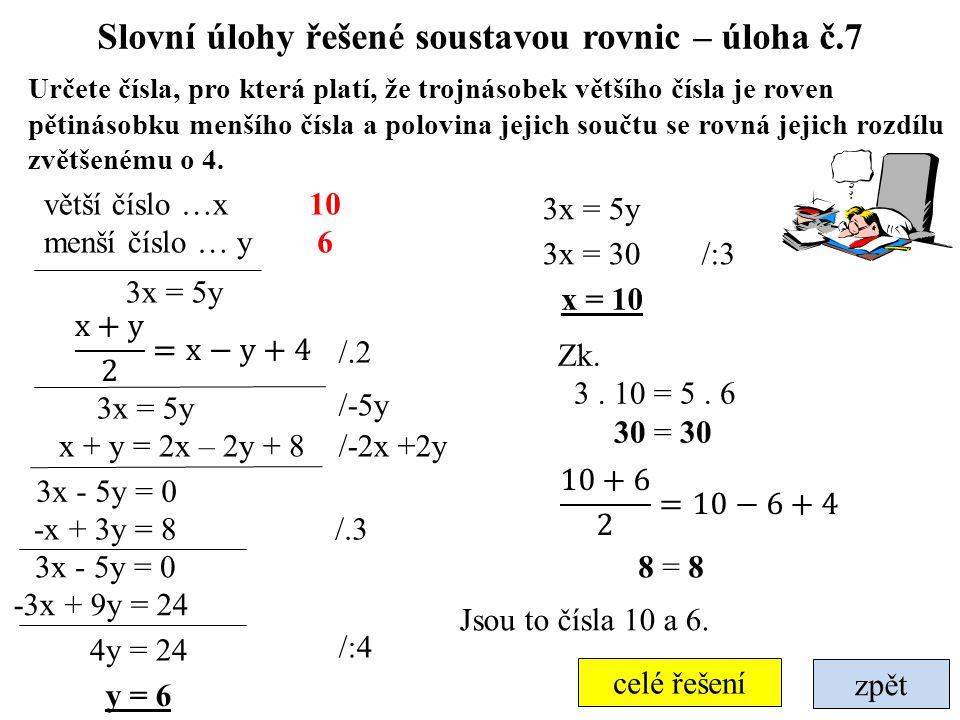 Slovní úlohy řešené soustavou rovnic – úloha č.7 zpět celé řešení Určete čísla, pro která platí, že trojnásobek většího čísla je roven pětinásobku men