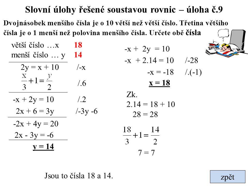 zpět Slovní úlohy řešené soustavou rovnic – úloha č.9 Dvojnásobek menšího čísla je o 10 větší než větší číslo. Třetina většího čísla je o 1 menší než