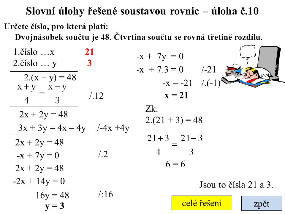 zpět celé řešení Slovní úlohy řešené soustavou rovnic – úloha č.10 Určete čísla, pro která platí: Dvojnásobek součtu je 48. Čtvrtina součtu se rovná t