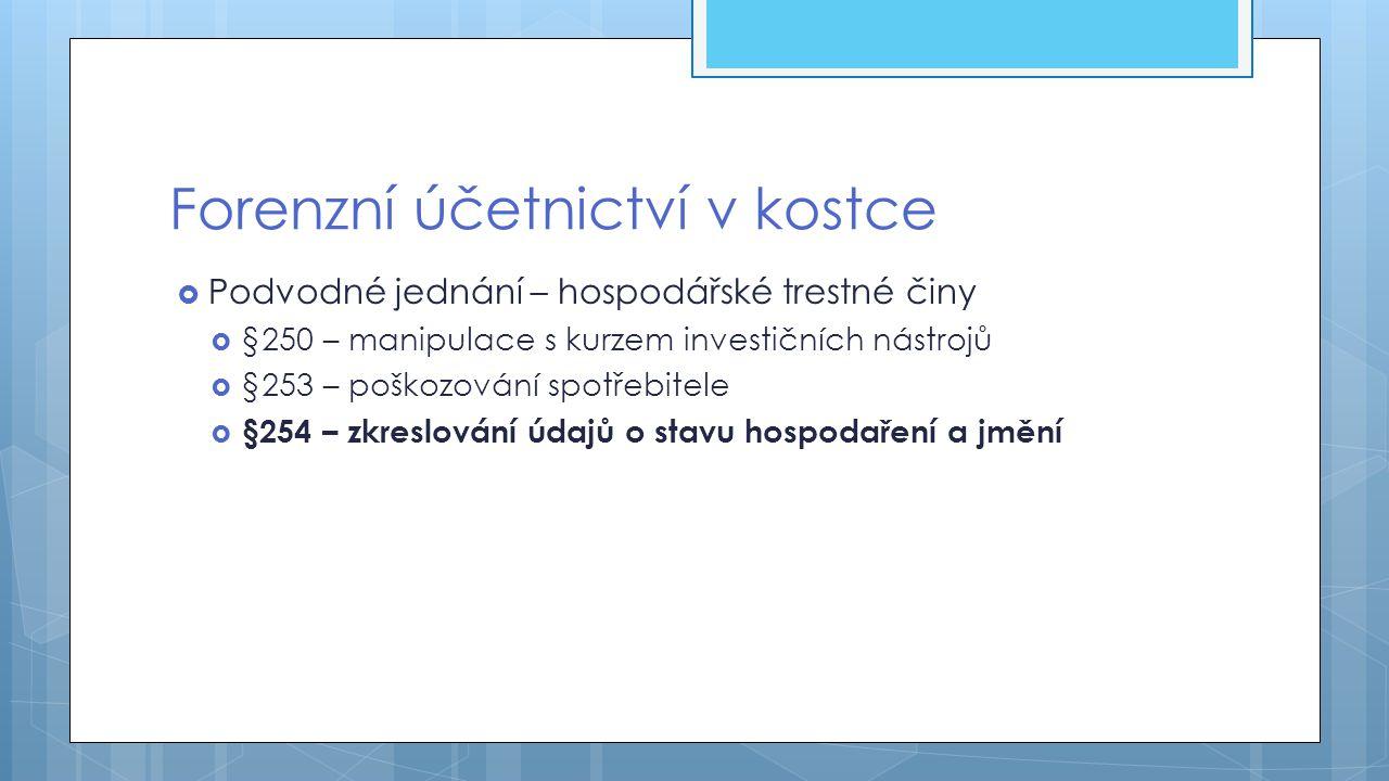 Děkuji za pozornost 16 Dotazy, diskuse Zdenka Volkánová 608 840 667 zdenka.volkanova@seznam.cz