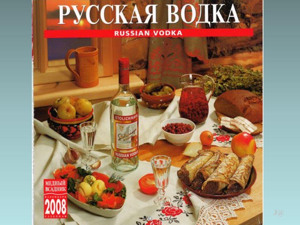 Populara Pskovskaja Pšenicinaja Pšeničnaja Rodnik Slavjanskaja Jať