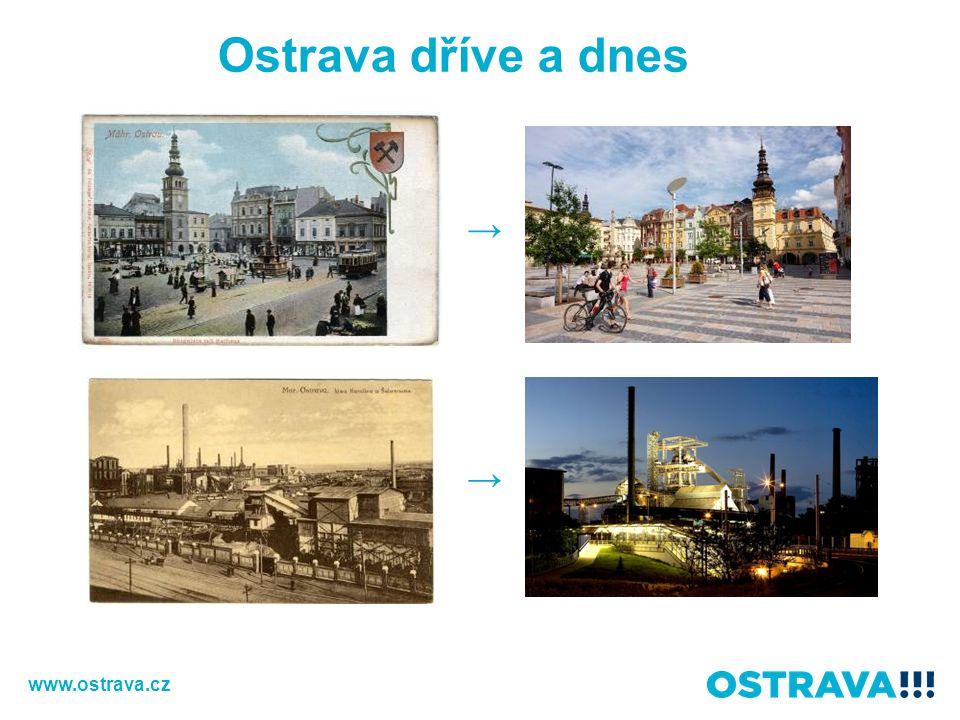 Vědecko-technologický park Ostrava - rozšíření v rámci OP Podnikání a inovace, programu podpory Prosperita SMO připravuje projekt výstavby dvou nových multifunkčních budov v r.