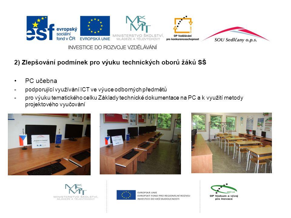 2) Zlepšování podmínek pro výuku technických oborů žáků SŠ PC učebna -podporující využívání ICT ve výuce odborných předmětů -pro výuku tematického celku Základy technické dokumentace na PC a k využití metody projektového vyučování