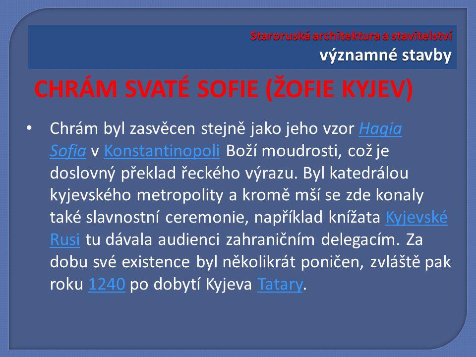 Chrám byl zasvěcen stejně jako jeho vzor Hagia Sofia v Konstantinopoli Boží moudrosti, což je doslovný překlad řeckého výrazu.