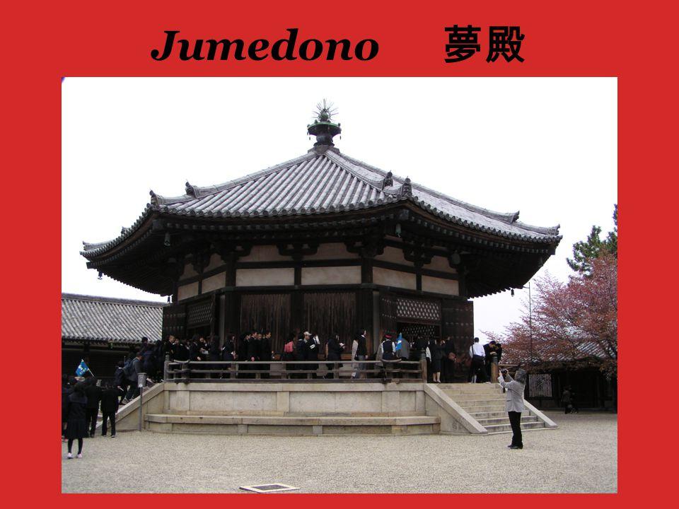 Jumedono 夢殿