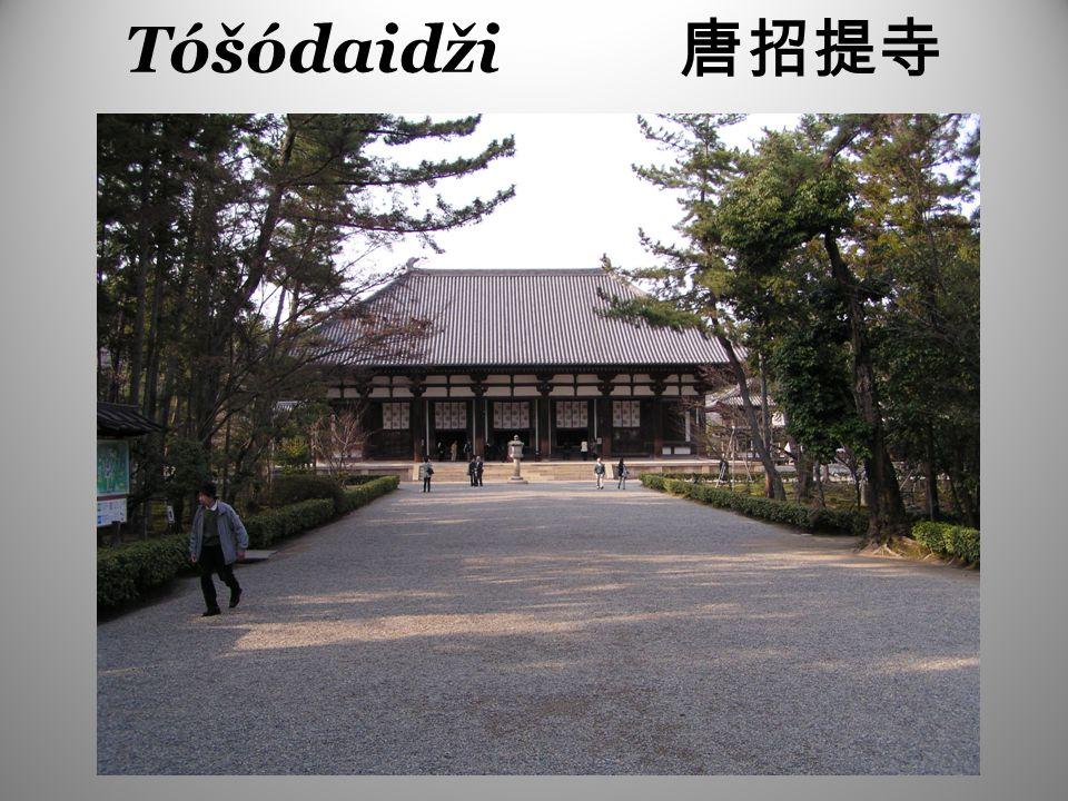 Škola Tendai 天台宗 Tchien-tchaj 4.patriarcha Č'-i (538-597) (jap.