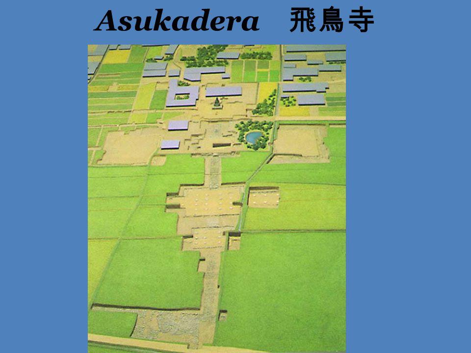 Sanronšú 三論宗 San-lun madhjamaka Nágárdžuna (2.-3.stol.), Árjadéva (3.