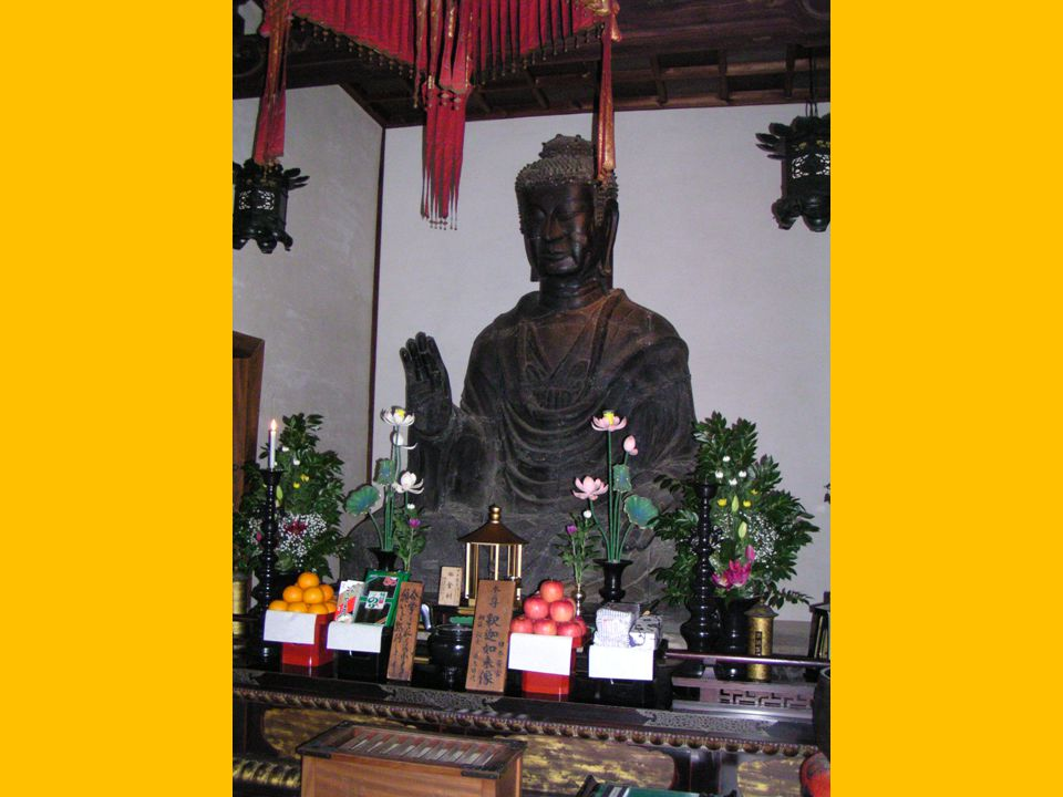 Kušašú 倶舎宗 Abhidharmakóši Tü-še-cung Abhidharmakóša (Ťü-še-lun, Kušaron) sanskrta, asanskrta sarvástiváda