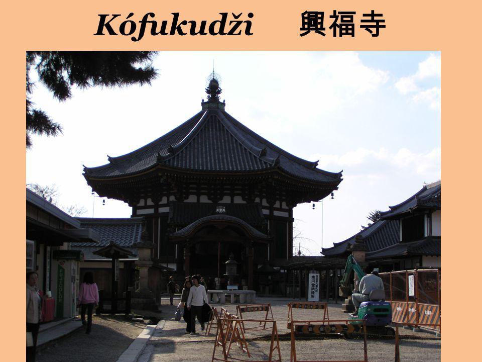 Horský buddhismus Hisodera, Jošino Kokúzó gumondži-hó 虚空蔵求聞持法 Kokúzó bosacu (Akasagarbha) 虚空蔵菩薩 Dókjó (zemřel 772) Taičó (682-767) Hóon Daiši (zemřel 795)