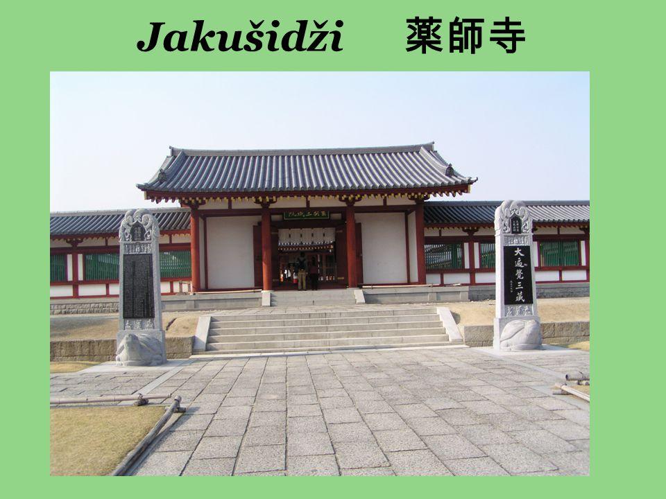 Čišiki 知識 kopírování súter stavba chrámů a pagod zhotovování buddhistických soch čišikidži 知識寺 čišikikjó 知識経