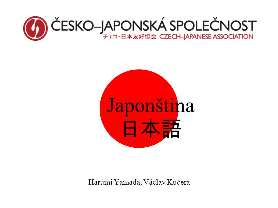 Japonština 日本語 Harumi Yamada, Václav Kučera